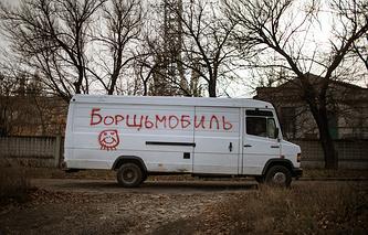 На одной из улиц Первомайска