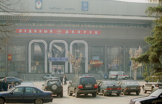 Ледовый дворец спорта ЦСКА
