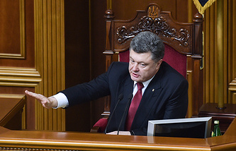 Президент Украины Петр Порошенко
