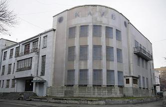 Здание ДК им. Я. Свердлова, в помещении которого располагался Свердловский рок-клуб