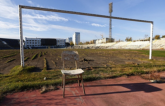 Демонтаж Центрального стадиона перед началом строительства арены к ЧМ-2018