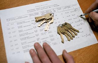 Ключи от новых квартир