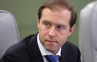 Министр промышленности и торговли РФ Денис Мантуров