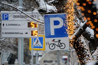 Знаки платной парковки в зоне между Садовым и Бульварным кольцом