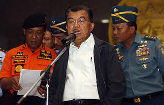 Вице- президент Индонезии Юсуф Калла