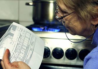 Повышение платы за услуги ЖКХ