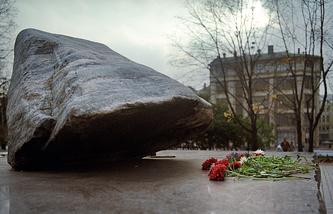 """Монумент """"Соловецкий камень"""""""