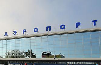 """Международный аэропорт """"Иркутск"""""""