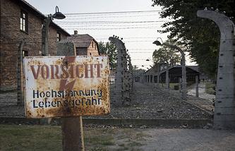 Концентрационный лагерь Освенцим