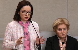 Председатель Центрального банка РФ Эльвира Набиуллина и вице-премьер РФ Ольга Голодец