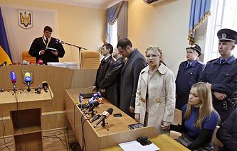 Вынесение приговора экс-премьеру Украины Юлии Тимошенко в Печерском районном суде, 2011 год