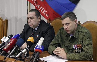 Главы ЛНР и ДНР Игорь Плотницкий и Александр Захарченко