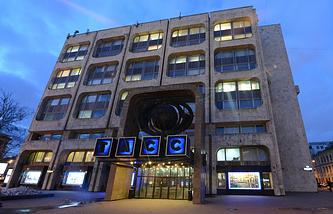 Здание информационного агентства ТАСС в Москве
