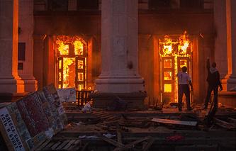 Пожар в Доме профсоюзов в Одессе, 3 мая 2014 года