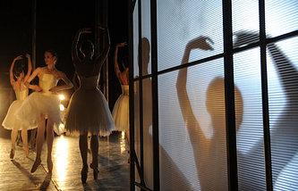 "Репетиция балета ""Цветоделика"""