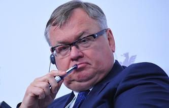 Андрей Костин