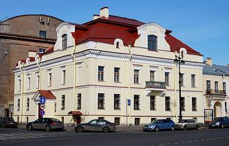 Санкт-Петербургский Государственный Музей-институт семьи Рерихов