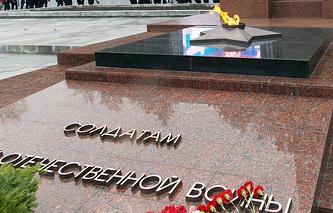 Вечный Огонь на Широкореченском мемориале в Екатеринбурге