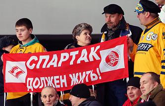 """Болельщики ХК """"Спартак"""""""