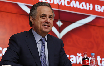 Председатель оргкомитета ЧМ-2018 Виталий Мутко