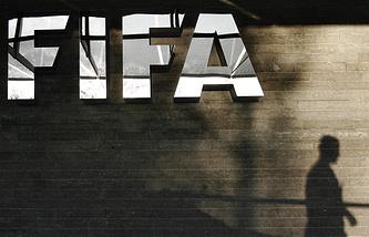 Штаб-квартира ФИФА в Цюрихе