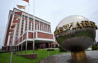 """Здание гостиницы """"Президент-Отель"""" в Минске"""
