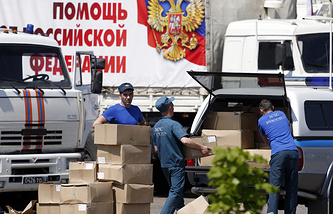 Подготовка гуманитарного конвоя для жителей юго-востока Украины