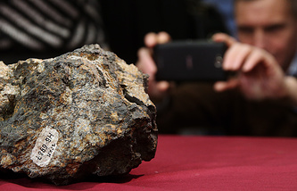 "Фрагмент метеорита ""Челябинск"""