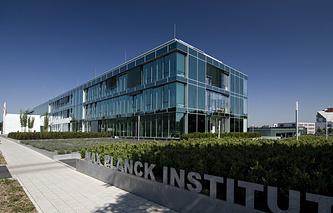 Институт имени Макса Планка в Германии