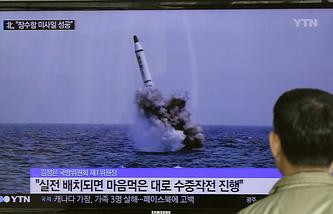 Изображение с запуском  баллистической ракеты в КНДР 9 мая, Сеул, Южная Корея. Архив