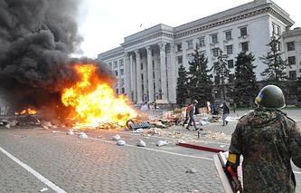 Пожар у здания областного совета профсоюзов в Одессе, 2 мая 2014 года