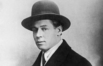 Сергей Есенин, 20-е годы ХХ века