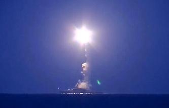 Запуск крылатых ракет  с кораблей Каспийской флотилии ВМФ России по объектам ИГ в Сирии