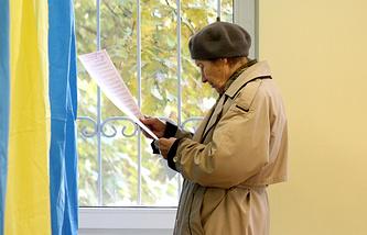 Украина. Киев. 25 октября 2015. Во время голосования на выборах в органы местного самоуправления