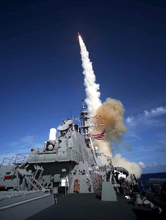 Испытание баллистической ракеты ВМС США, 207 год