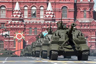"Самоходные артиллерийские установки ""Мста-С"""