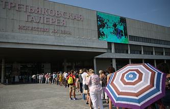 У Третьяковки выстроилась очередь желающих попасть на выставку из Музеев Ватикана