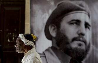 ТАСС: Международная панорама - Рауль Кастро: экономика Кубы не движется в сторону капитализма
