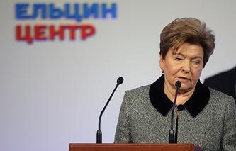 Вдова первого президента России Наина Ельцина