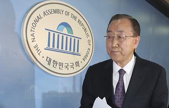 Бывший генеральный секретарь ООН Пан Ги Мун