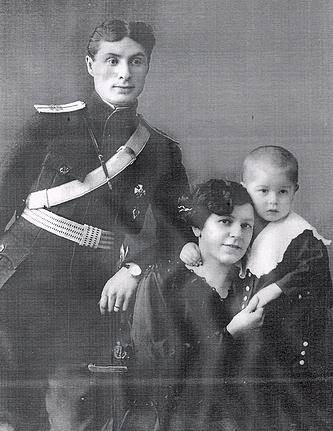 Александр Сотников, его жена Шарлотта и сын Эраст