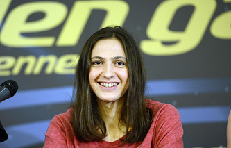 Мария Ласицкене (Кучина)
