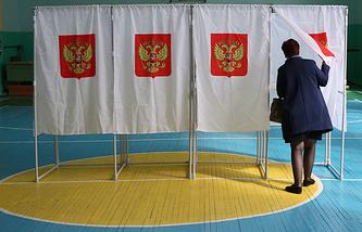 Единый день голосования - 2017 в России: обычная явка, прогнозируемые результаты