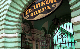 Фото ИТАР-ТАСС/ Антон Денисов