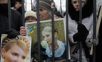 Фото АР/Sergei Chuzavkov