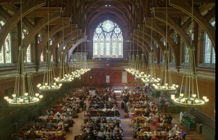Annenberg Hall, Harvard