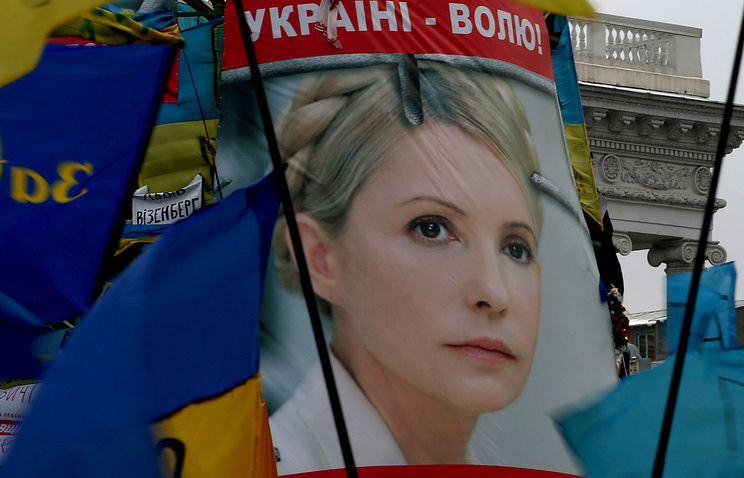 A poster featuring Yulia Timoshenko seen in downtown Kiev (archive)