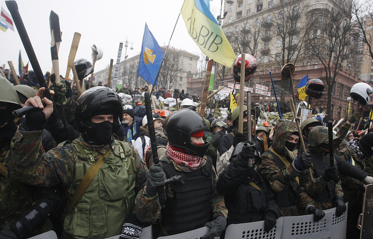 Ukrainian protesters