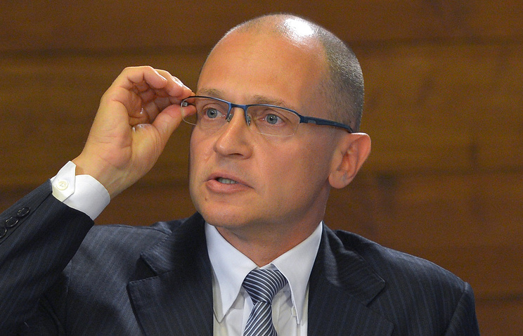 State Nuclear Energy Coropration Rosatom Chief Sergei Kiriyenko