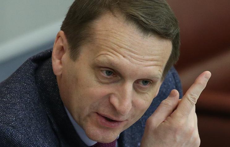 Sergei Naryshin